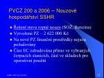 pvcz 200 a 2006 nouzov hospod stv sshr