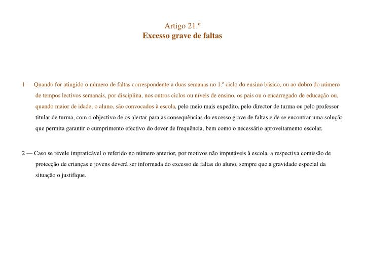 Artigo 21.º