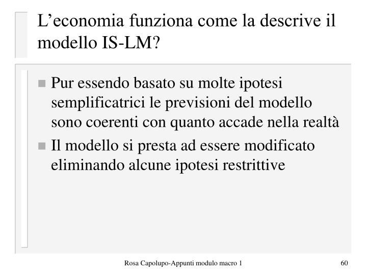 L'economia funziona come la descrive il modello IS-LM?