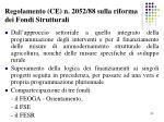 regolamento ce n 2052 88 sulla riforma dei fondi strutturali