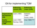 ga for implementing tqm