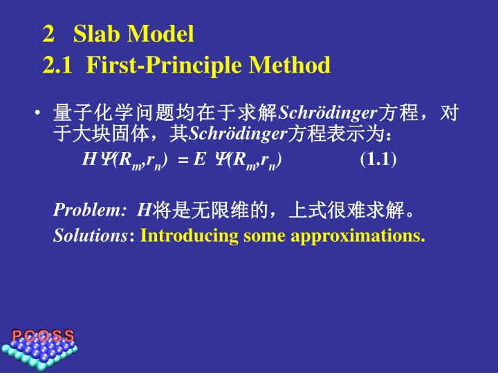 2   Slab Model