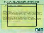 comportamiento humano ii32