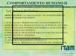 comportamiento humano ii7