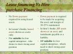 lease financing vs hire purchase financing2