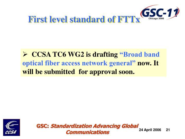 First level standard of FTTx