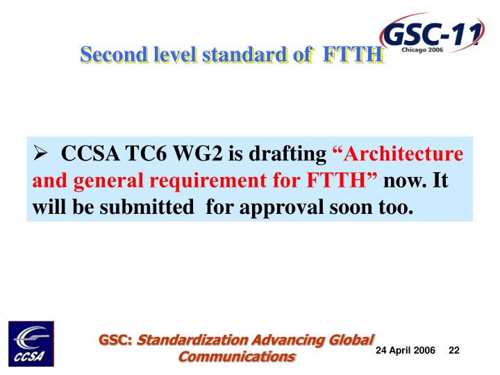 Second level standard of  FTTH
