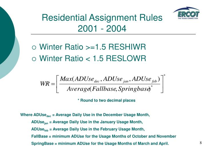 Residential Assignment Rules