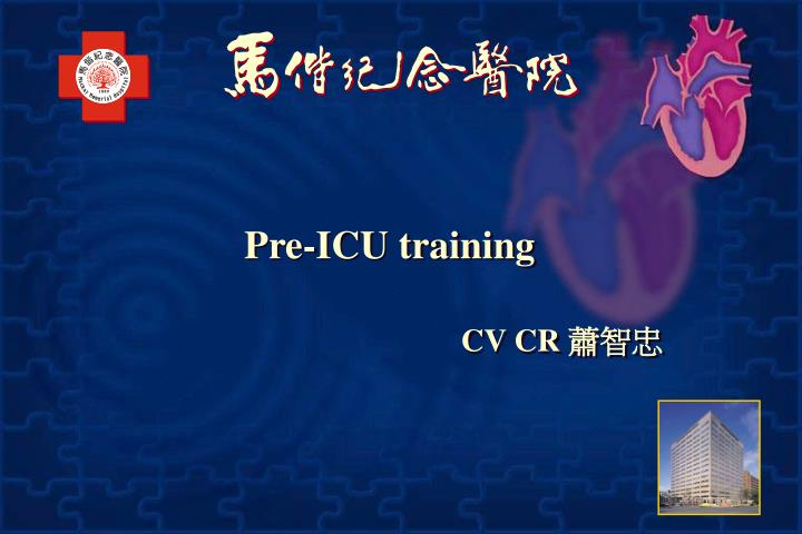 Pre icu training cv cr