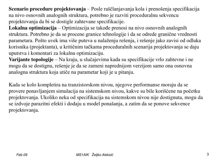 Scenario procedure projektovanja