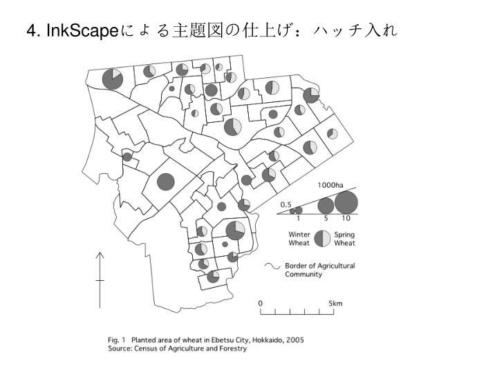 4. InkScape