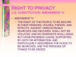 right to privacy u s constitution amendment iv