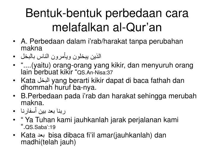 Bentuk-bentuk perbedaan cara melafalkan al-Qur'an