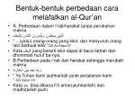 bentuk bentuk perbedaan cara melafalkan al qur an