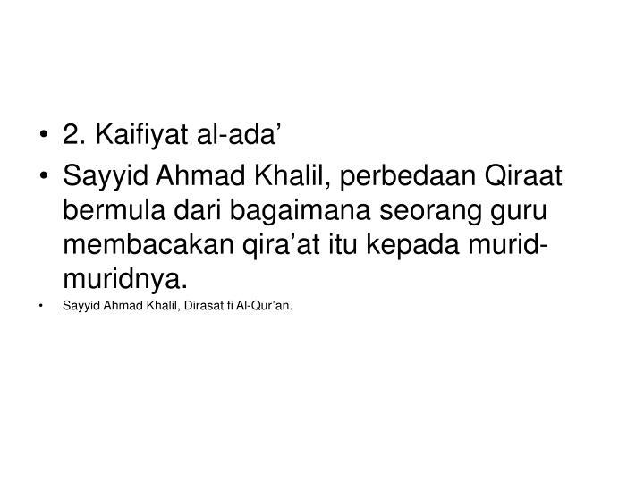 2. Kaifiyat al-ada'