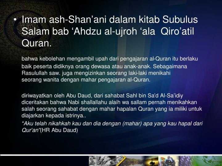 Imam ash-Shan'ani dalam kitabSubulus Salambab'Ahdzu al-ujroh 'ala Qiro'atil Quran.