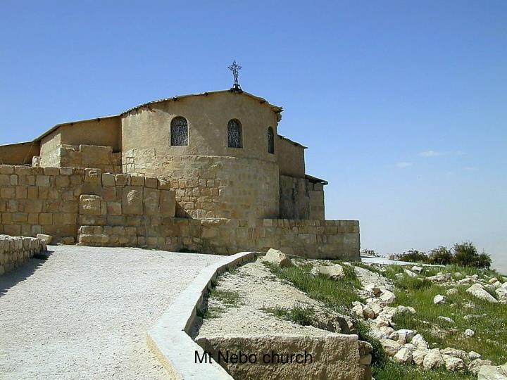 Mt Nebo church