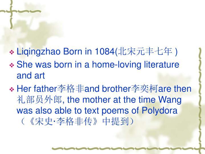 Liqingzhao Born in 1084(