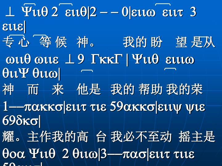 ^  Yiiq 2  eiiq|2 - - 0|eiiw  eiit  3  eiie|