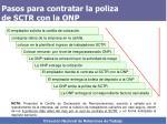 pasos para contratar la poliza de sctr con la onp