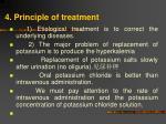 4 principle of treatment