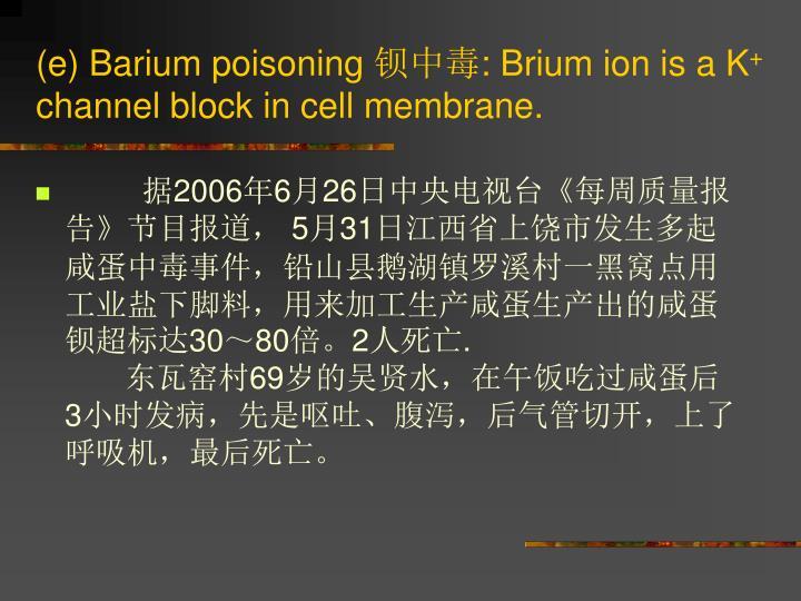 (e) Barium poisoning