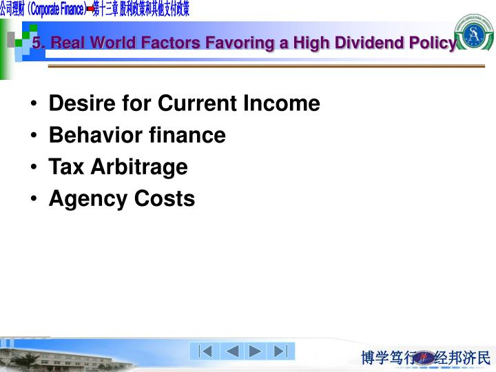 5. Real World Factors Favoring a High Dividend Policy