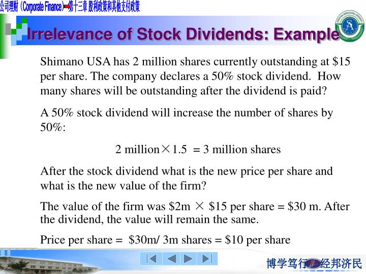 Irrelevance of Stock Dividends: Example