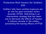 protective risk factors for soldiers 3001