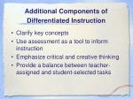 additional components of differentiated instruction