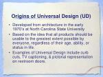 origins of universal design ud