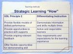 strategic learning how