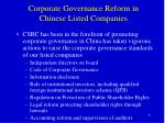 corporate governance reform in chinese listed companies