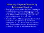 monitoring corporate behavior by independent directors