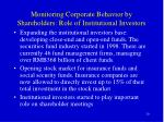 monitoring corporate behavior by shareholders role of institutional investors