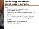 neurobiology of behavioral disturbances in dementia