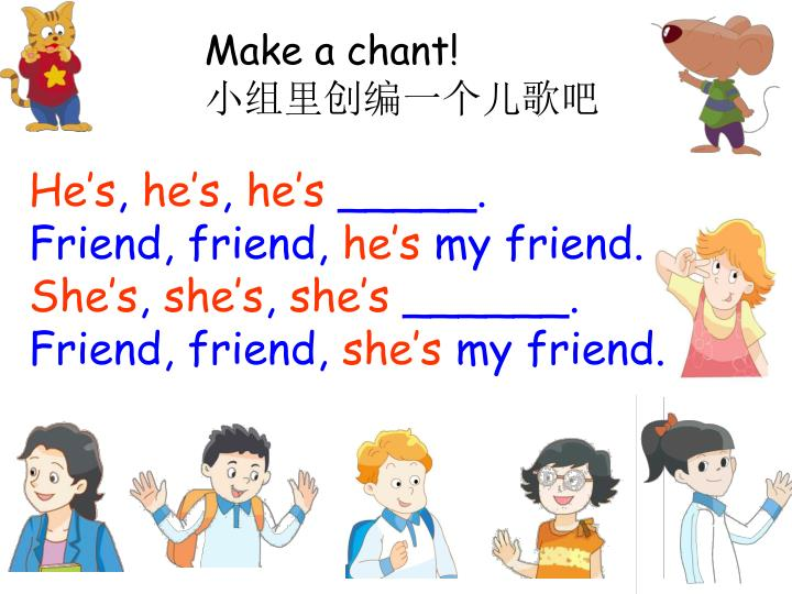 Make a chant!