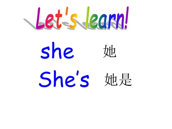 Let's learn!