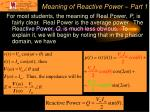 meaning of reactive power part 1