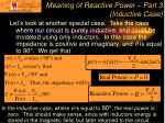 meaning of reactive power part 3 inductive case