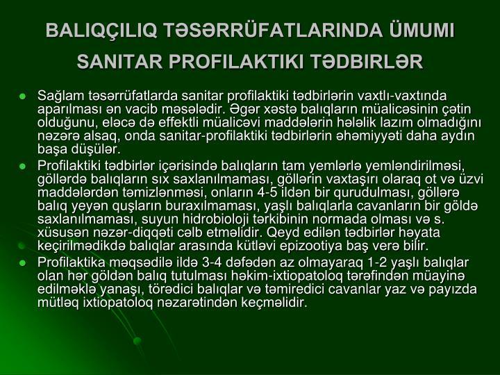 BALIQÇILIQ TƏSƏRRÜFATLARINDA ÜMUMI SANITAR PROFILAKTIKI TƏDBIRLƏR