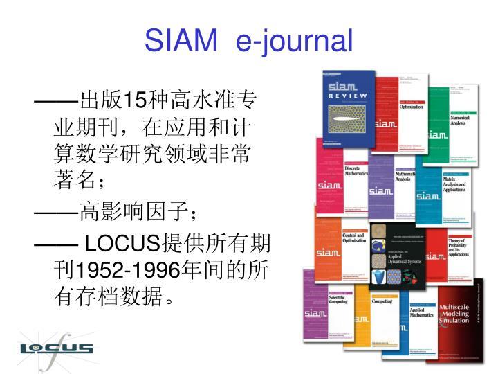 SIAM  e-journal