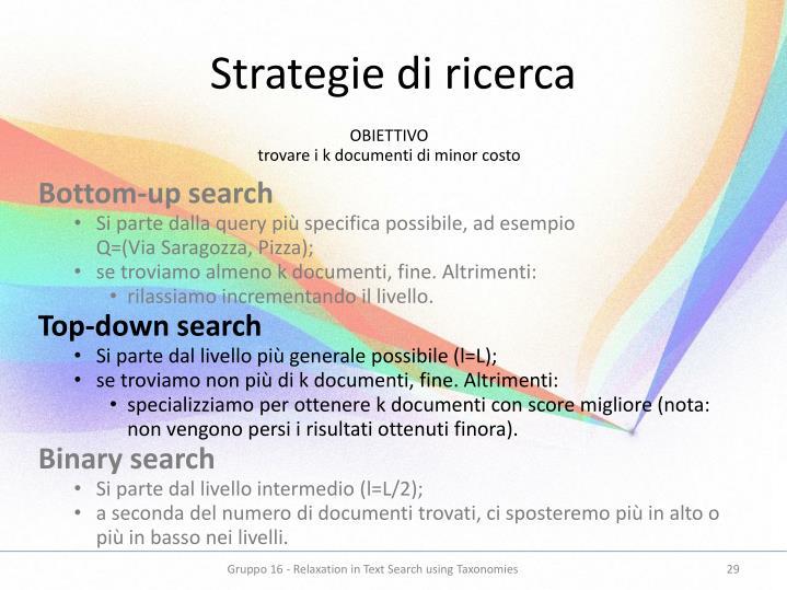Strategie di ricerca