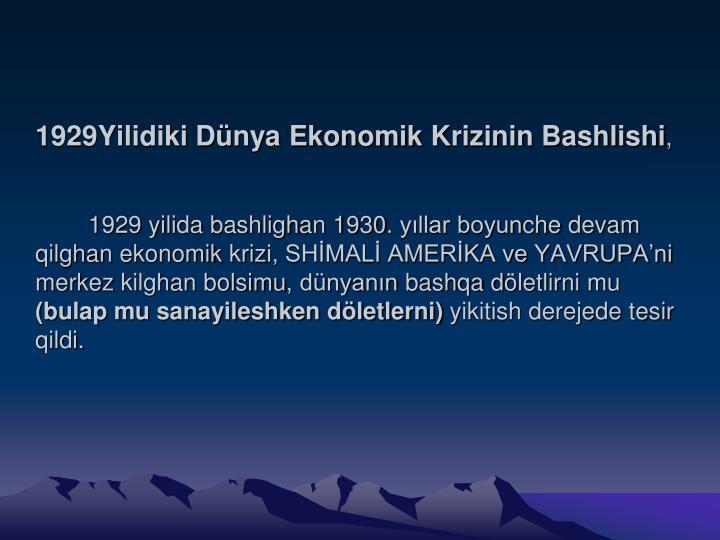 1929Yilidiki Dnya Ekonomik