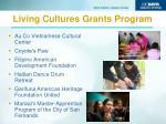 living cultures grants program1