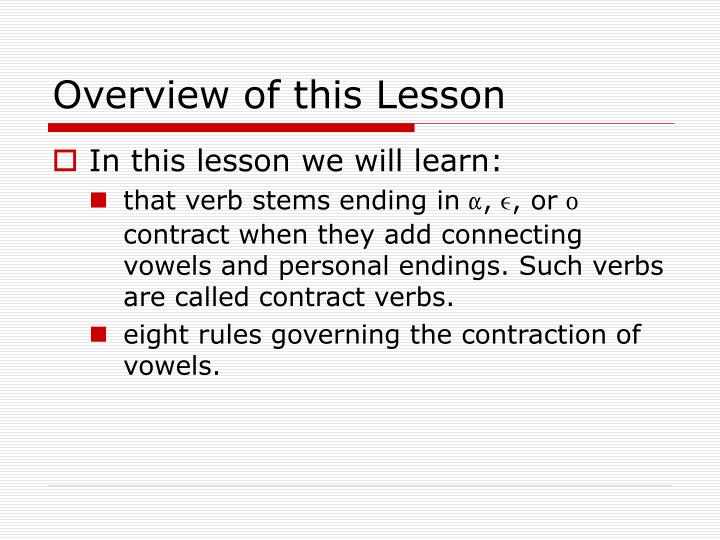 Overview of this lesson