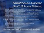 saskatchewan academic health sciences network