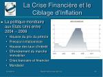 la crise financi re et le ciblage d inflation
