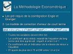 la m thodologie econom trique2