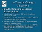 le taux de change d equilibre4